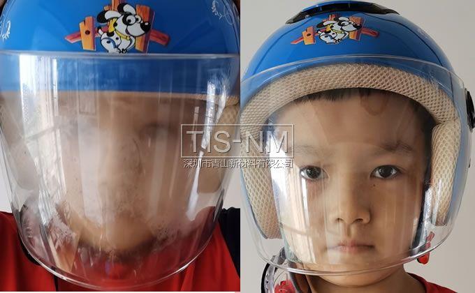 青山新材头盔面镜防雾涂层使用前后对比