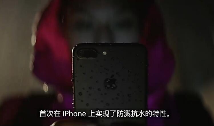 iphone防水防尘技术
